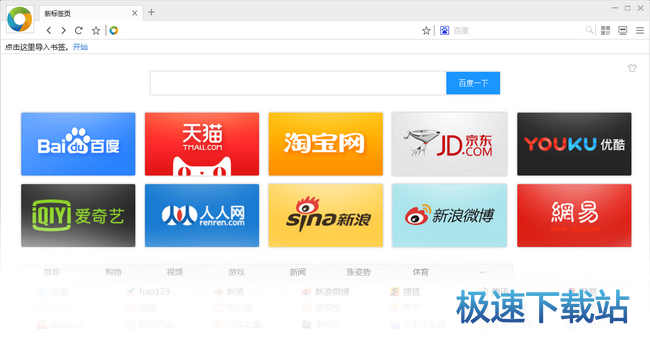 chrome.exe图片
