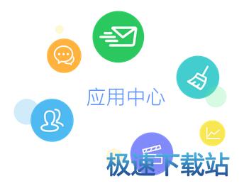 网站客服系统 图片