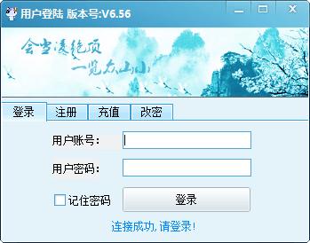 清茶淘客助手 缩略图 01