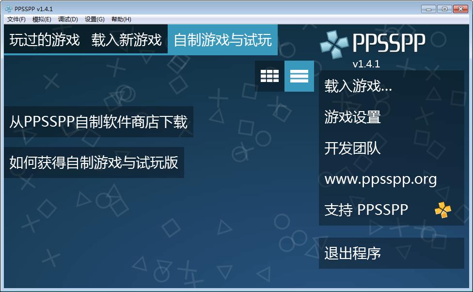 ppsspp游�蛳螺d