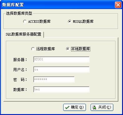 文迪档案管理系统