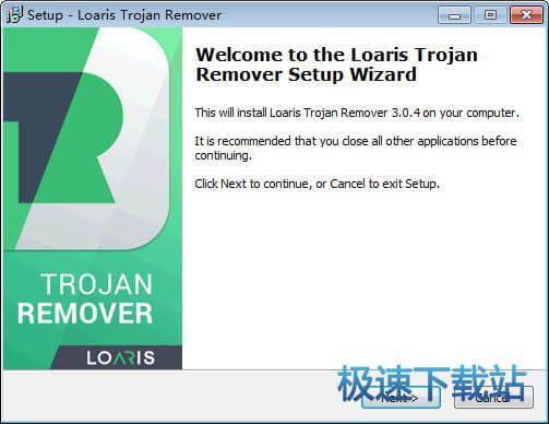 Loaris Trojan Remover 图片 01s