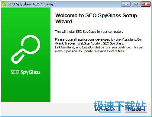 SEO SpyGlass 图片 01s