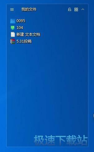 电脑桌面图标