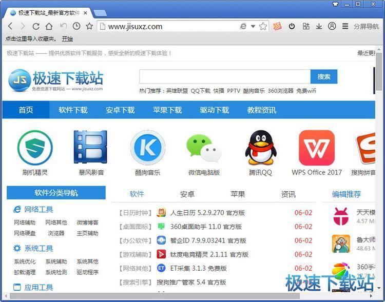 37abc浏览器图片