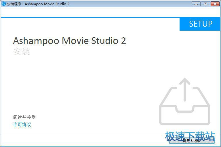 Ashampoo Movie Studio 图片 01s