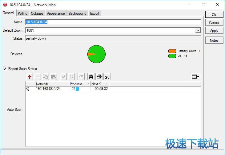 网络管理软件图片