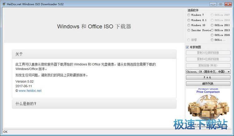Windows 10 ISO Download Tool 图片 01s
