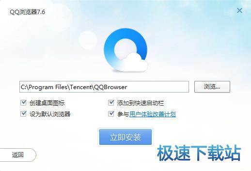 qq微信浏览器