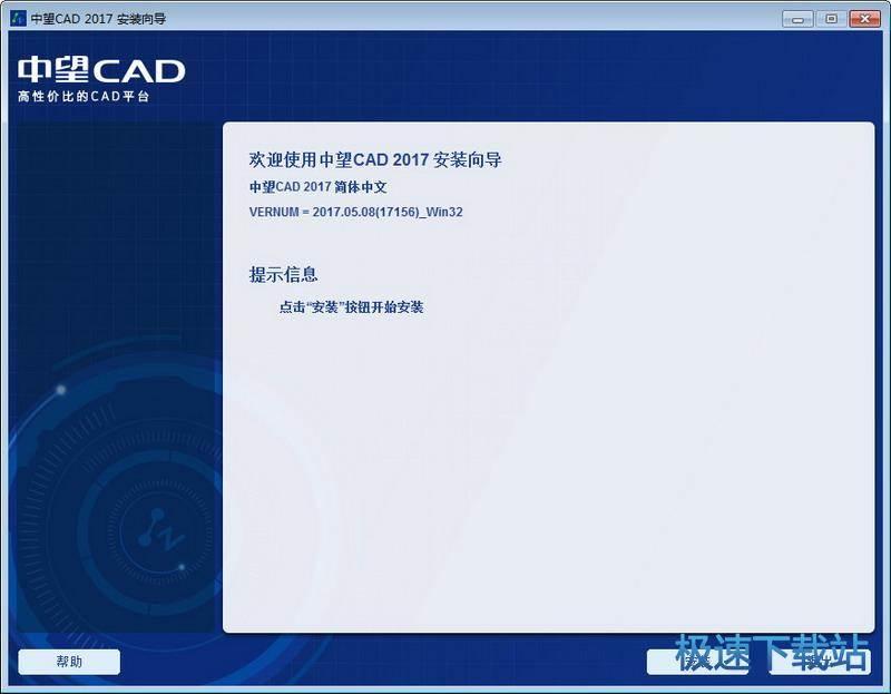 中望CAD+图片