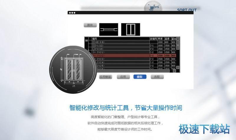 中望cad官方下载图片