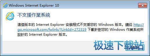 Internet Explorer 10 for Win7 64bit
