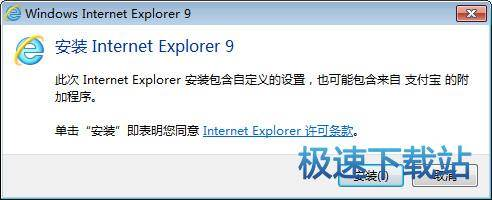 Internet Explorer 9 for Win7 32bit