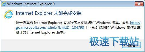 Internet Explorer 9 for Vista 32bit