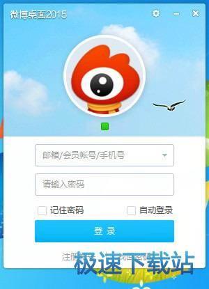 微博桌面图片