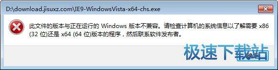 Internet Explorer 9 for Vista 64bit图片