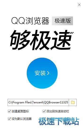 优德体育w88手机版浏览器