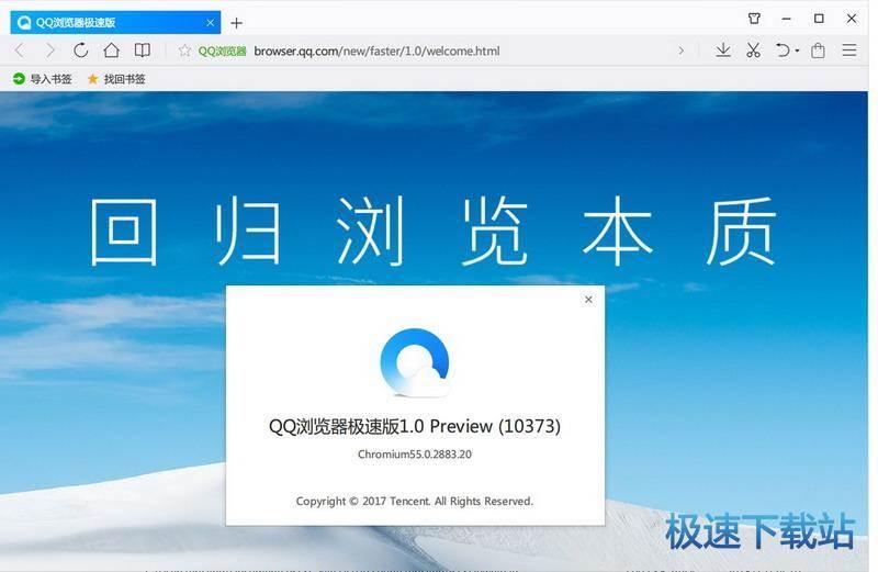 qq优德体育w88手机版浏览器