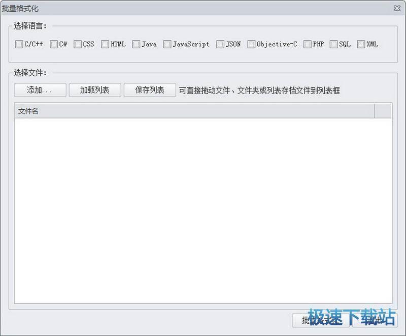 css代码格式化图片