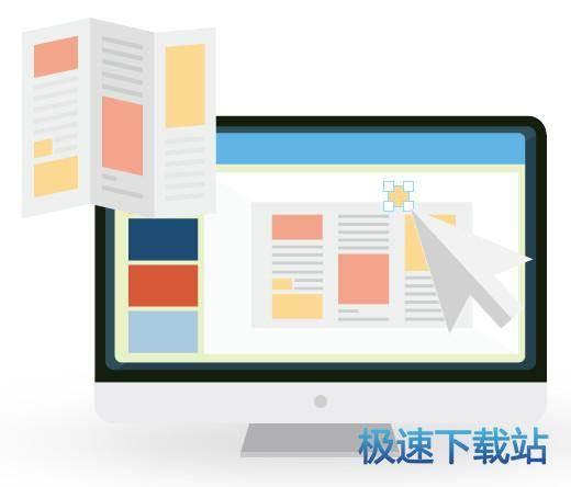 图帮主平面设计软件图片