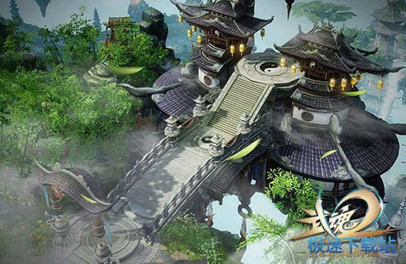 武魂2官网