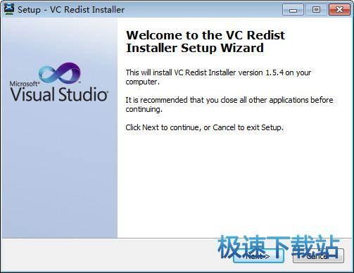 visual c++全版本