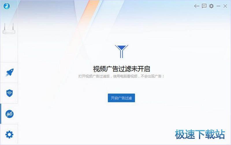 路由器大师官网下载图片