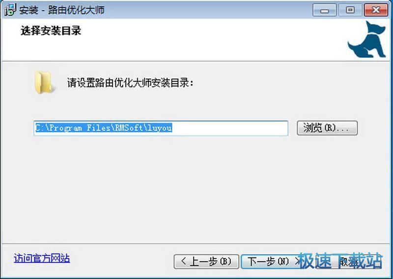 路由器软件下载