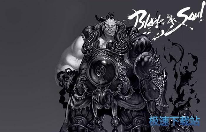 剑灵官网下载图片