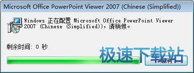 Microsoft PowerPoint Viewer缩略图 02