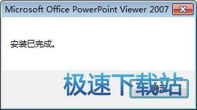 Microsoft PowerPoint Viewer缩略图 03