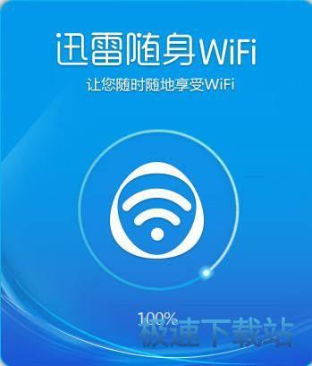 迅雷�S身WiFi���