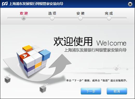 上海浦东发展银行图片