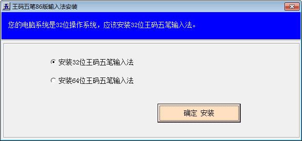 王�a五�P86版官方下�d