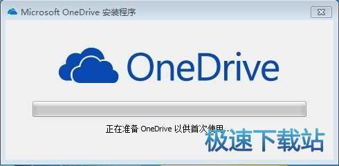 Microsoft OneDrive缩略图 01