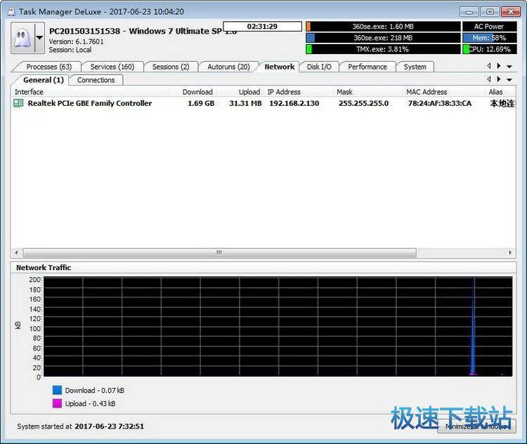 Task Manager DeLuxe 缩略图 05