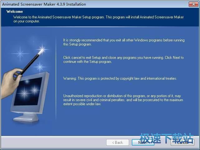 屏保制作软件