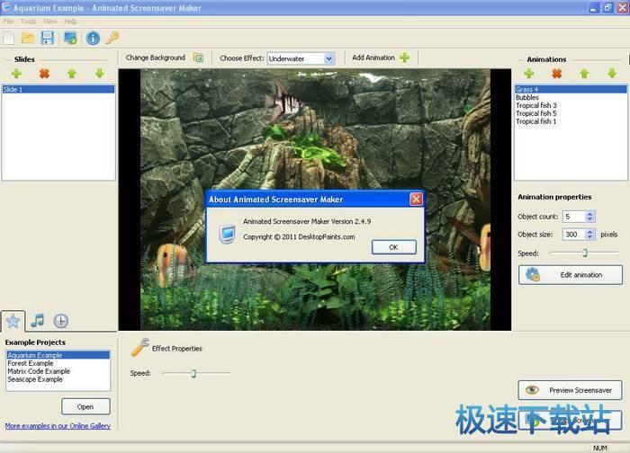 动画屏保制作软件下载