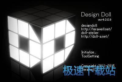 3d人偶设计软件下载截图