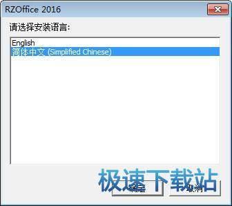 office办公软件图片