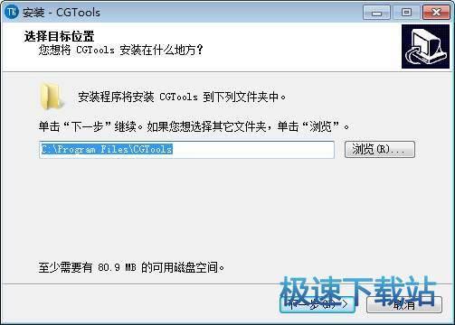 3dmax软件工具