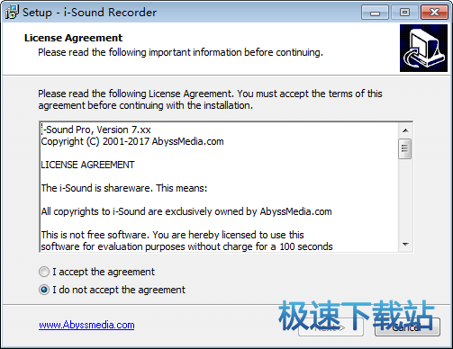 i-Sound Recorder 图片