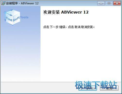 ABViewer 图片