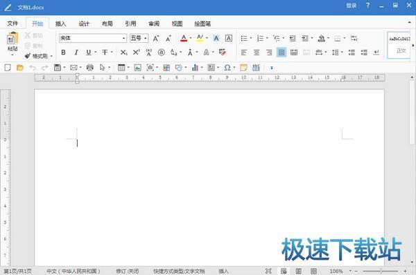 办公软件图片