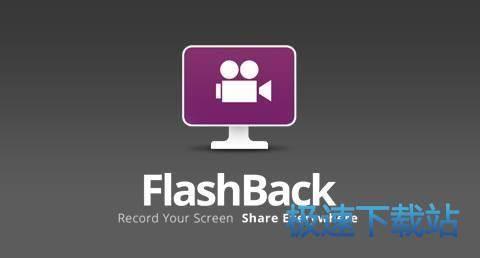 BB FlashBack Pro 图片 01s