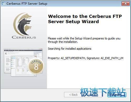Cerberus FTP Server 图片 01s