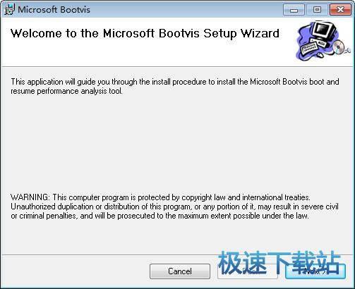 Microsoft bootvis 图片