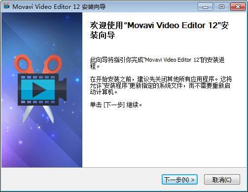 Movavi Video Editor 图片 02s