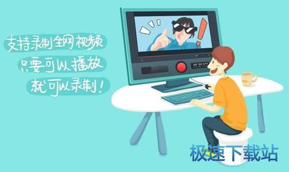 360浏览器官方下载图片