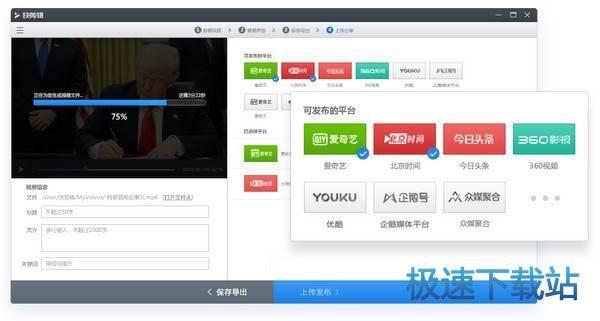 360快剪辑浏览器下载图片